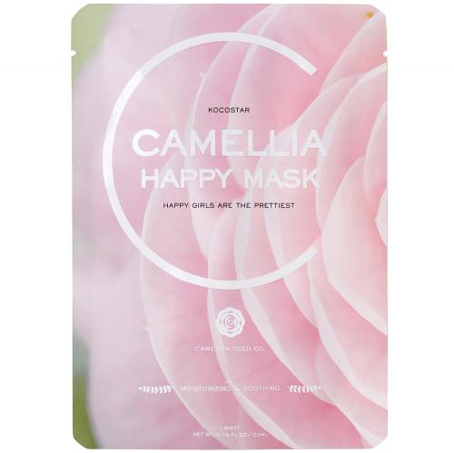 Camelia Happy Masca de fata 23 ml