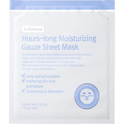 Hours-long Moisturizing Gauze...