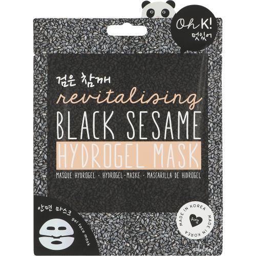 Black Sesame Hydrogel Masca de...