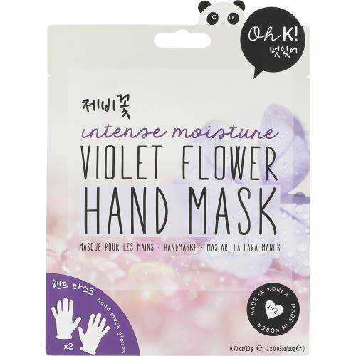 Violet Flower Masca de maini...
