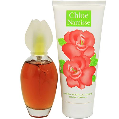 Narcisse Set Femei