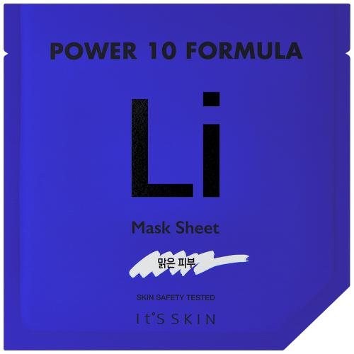 Power 10 Formula Masca de fata...