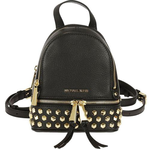 Rhea Extra Small Leather Backpack