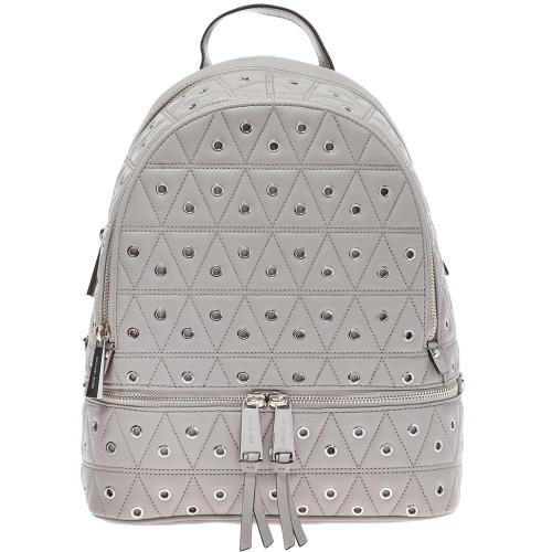 Rhea Grommeted Leather Backpack