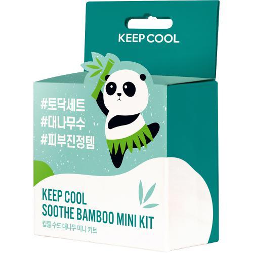 Soothe Bamboo Mini Kit Set Femei