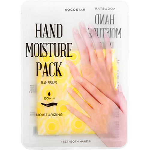 Yellow Masca pentru maini...