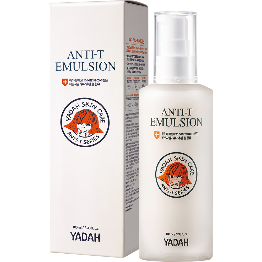 Anti Trouble Emulsie de fata Anti-Acnee 100 ml