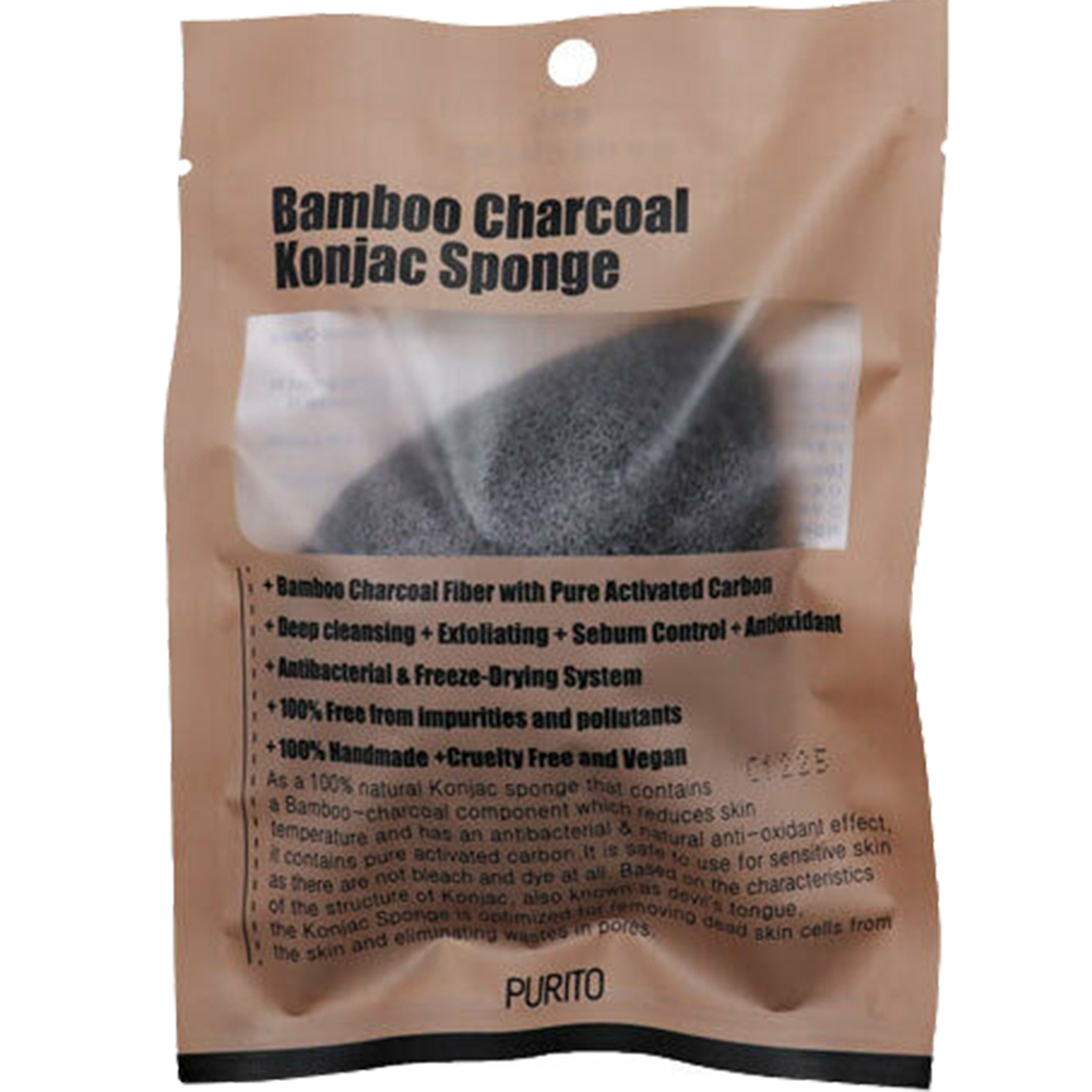 Bamboo Charcoal Konjac Burete pentru fata