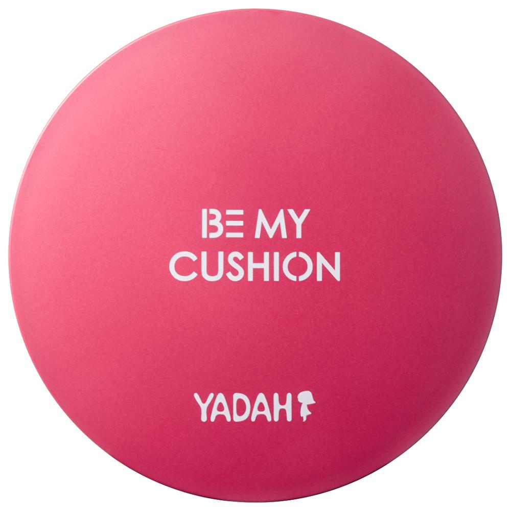 Be My Cushion Fond de ten 21 Light Beige