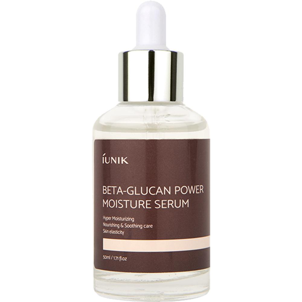 Beta Glucan Power Moisture Ser de fata hidratant Femei 50 ml