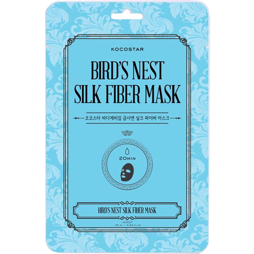 Bird's Nest Masca de fata cu fibra de matase