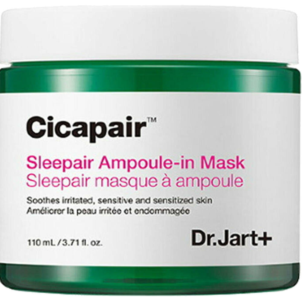 Cicapair Sleepair Ampoule-in Masca de fata 110 ml