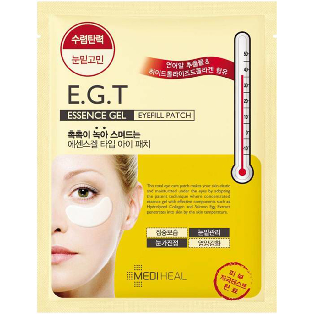E.G.T Essence Gel Eyefill Benzi pentru ochi antirid 2,7 gr