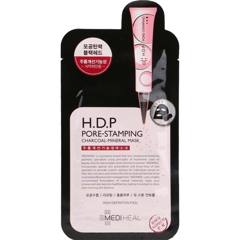 H.D.P. Pore-Stamping Masca de fata neagra purifianta 25 ml