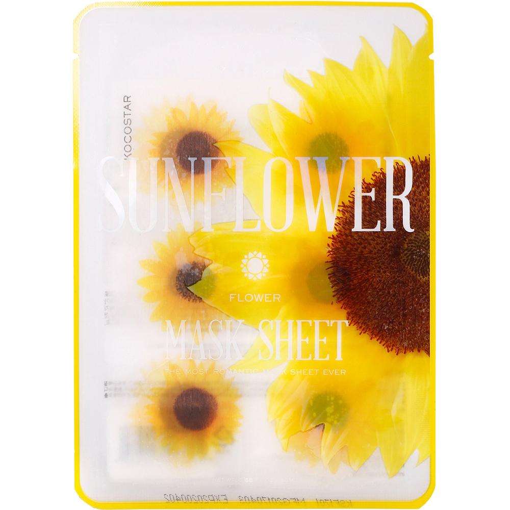 Masca de fata cu extract de floarea soarelui 20 ml
