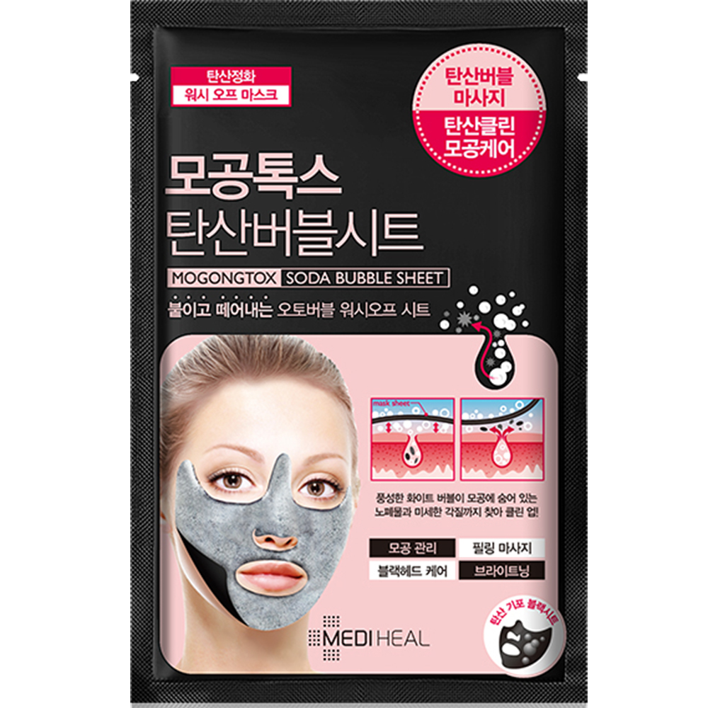Mogongtox Soda Bubble Sheet Masca de fata cu efect de lifting 24 ml