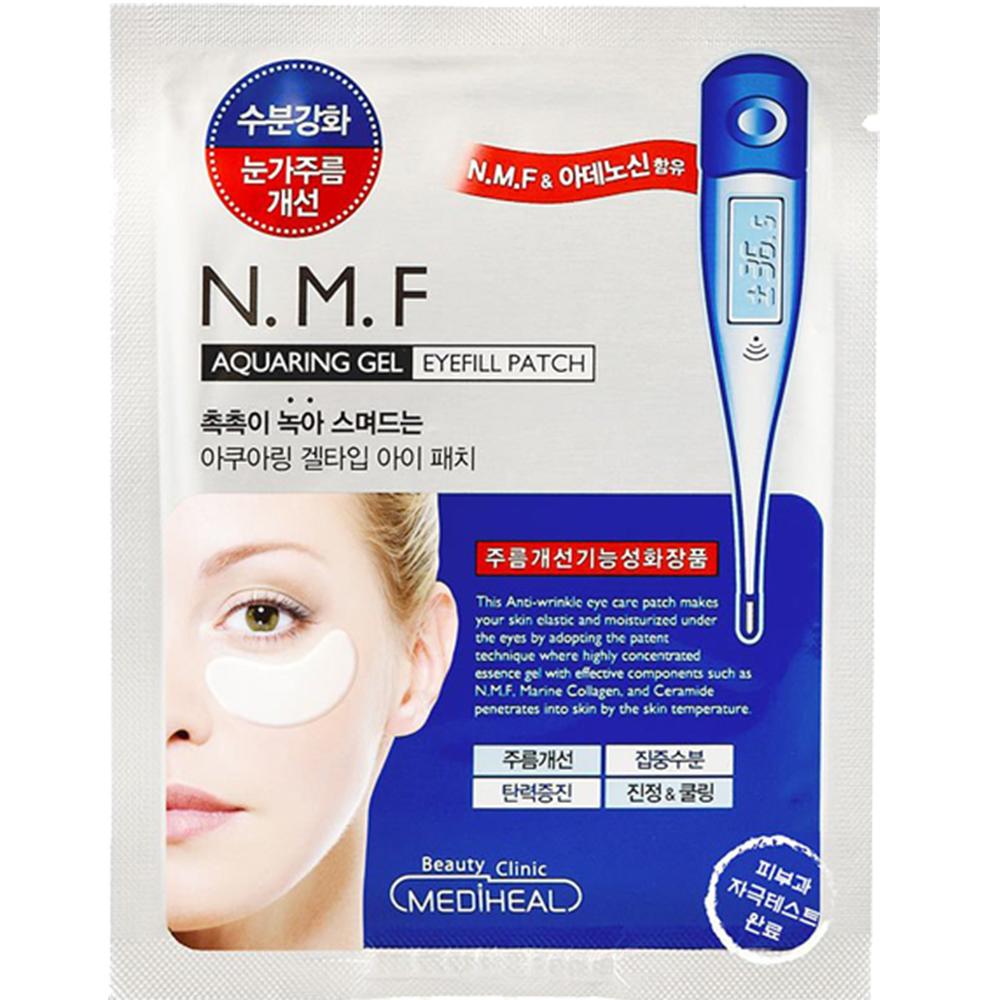 N.M.F Aquaring Gel Eyefill Benzi pentru ochi antirid 2.9 gr