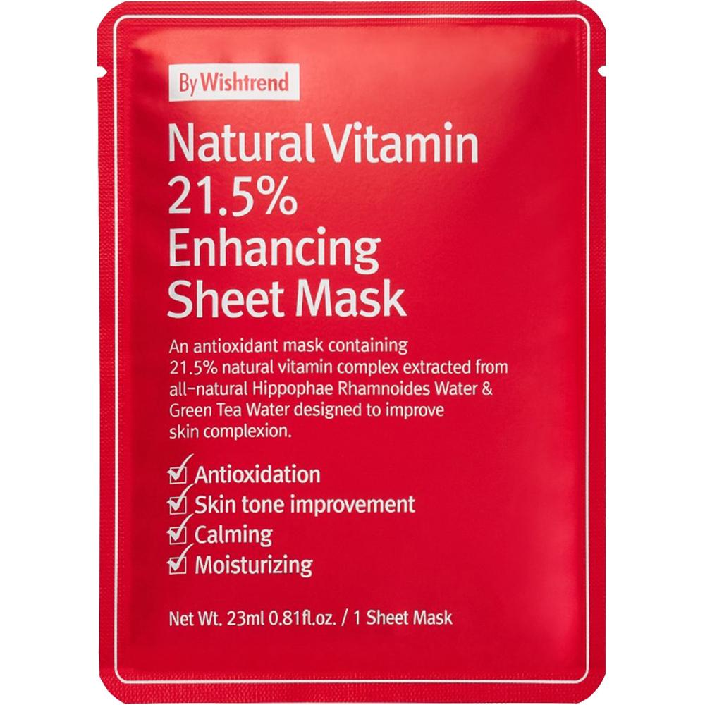 Natural Vitamin C 21.5% Masca de fata 23 ml