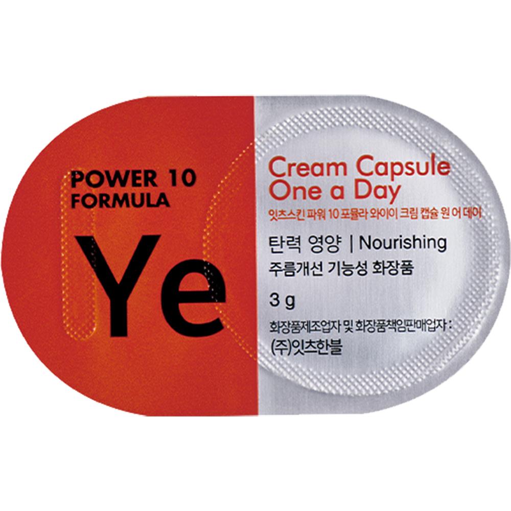 One a day Capsule Crema de fata YE cu efect hranitor 3 gr x 7
