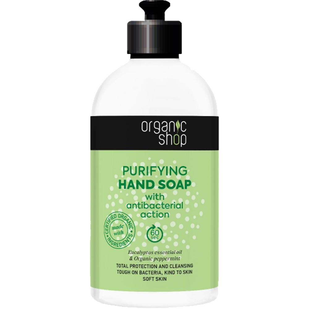Sapun pentru maini cu efect de purificare si actiune antibacteriana 500 ml