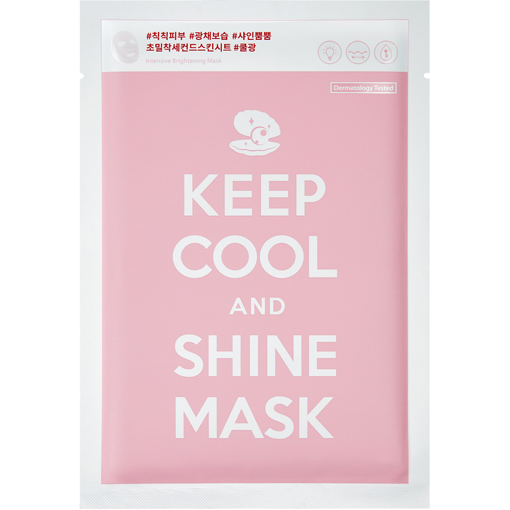 Shine Masca de fata intens iluminatoare Femei 25 gr