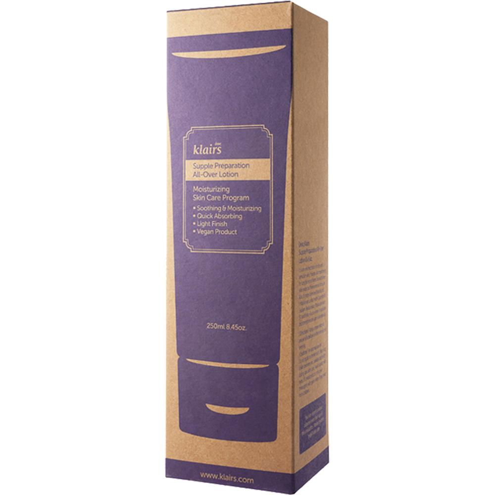 Supple Preparation Crema de fata, corp si par 250 ml