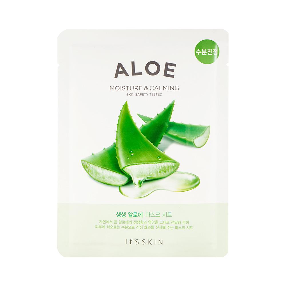 The Fresh Masca de fata nutritiva cu extract de aloe 18 gr
