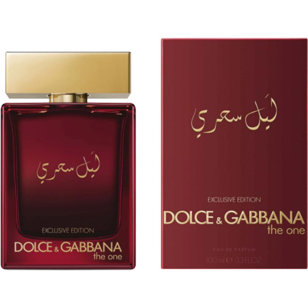 The One Mysterious Night Apa de parfum Barbati 100 ml