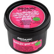Balm for your arm Crema balsam intens hidratanta si reparatoare pentru piele uscata 100 ml